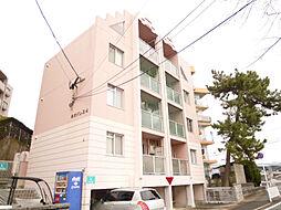 福岡県福岡市東区名島1丁目の賃貸マンションの外観