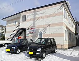 鷲別駅 2.8万円