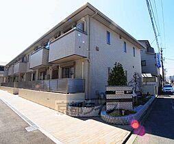 JR東海道・山陽本線 西大路駅 徒歩13分の賃貸アパート