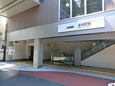 京王電鉄永福町駅