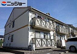 ホワイト ローヌB棟[1階]の外観