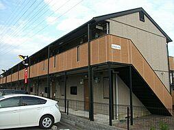 コンフォルト・ハイム[2階]の外観