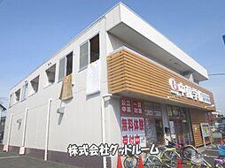 長田第二ビル[2階]の外観