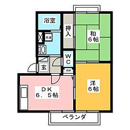 サングレイスE[2階]の間取り