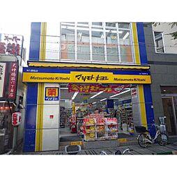 yanshi bld[4階]の外観