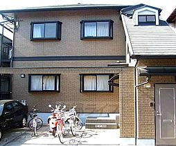 京都府京都市左京区北白川西蔦町の賃貸アパートの外観