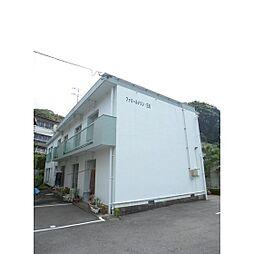 成和田 3.0万円