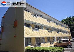 オレンジタウンB棟[3階]の外観