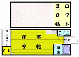 エクセル和白[2階]の間取り