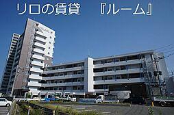 柚須駅 8.7万円