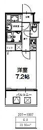 S-RESIDENCE新大阪Ridente[707号室号室]の間取り