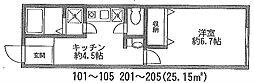 神奈川県横須賀市安浦町2丁目の賃貸アパートの間取り