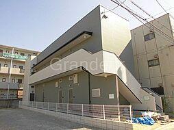 フェリーチェ鶴見[2階]の外観