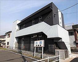 埼玉県さいたま市岩槻区東岩槻6丁目の賃貸アパートの外観