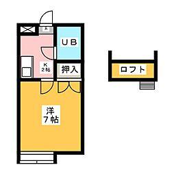 ニッシンハイツ笠寺[2階]の間取り