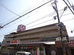 五日市駅 3.2万円