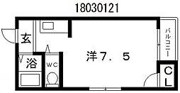 レイマンションクレセント[3階]の間取り