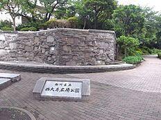 西大井広場公園まで1452m