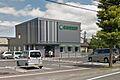 北海道銀行 新...