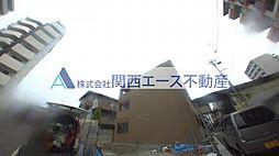 大阪府大阪市東成区中道2丁目の賃貸マンションの外観