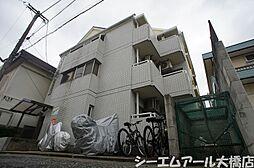 福岡県福岡市中央区地行3丁目の賃貸マンションの外観