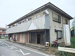 千葉県鎌ケ谷市佐津間の賃貸アパートの外観