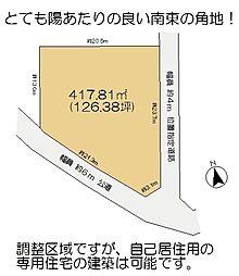 佐倉市臼井田 126坪 住宅用地