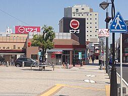 ピアゴ半田店 徒歩 約7分(約550m)