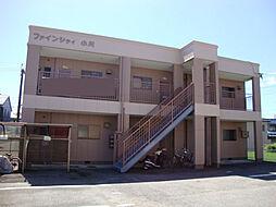 ファインシティ小川B[1階]の外観