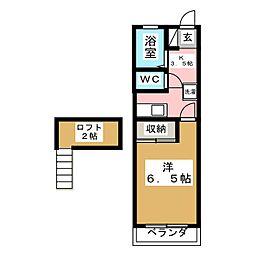 STUDIO ap 歩坂町[2階]の間取り