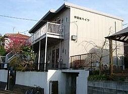 京成大久保駅 2.0万円