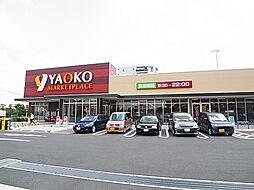 埼玉県三郷市鷹野2丁目の賃貸アパートの外観
