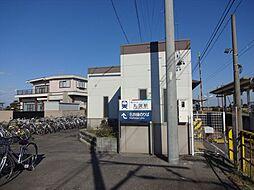 丸渕駅 徒歩 約14分(約1060m)