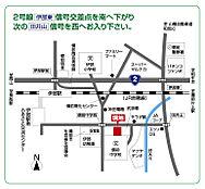 案内図です。幼稚園・小学校・中学校と教育施設が近く、病院・金融機関・スーパーも近くにあります。