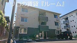酒殿駅 6.4万円