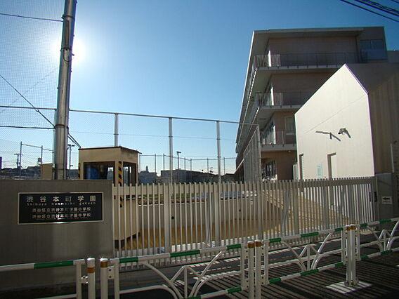渋谷本町学園:...