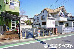 JR中央線「西荻窪」駅より徒歩約8分。使いやすい整形地の敷地です。
