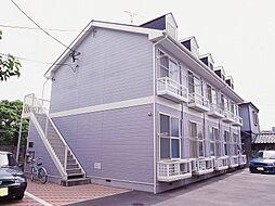 唐人町駅 1.3万円