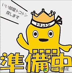 肥前山口駅 5.3万円