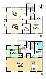 福岡市地下鉄七隈線 野芥駅 徒歩8分