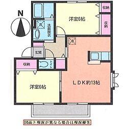 Villa Knight B[2階]の間取り
