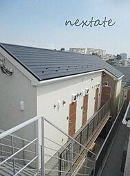 神奈川県横浜市神奈川区白幡南町の賃貸アパートの外観