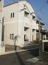 立野駅 1.7万円