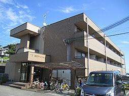 TOHNOマンション[2階]の外観