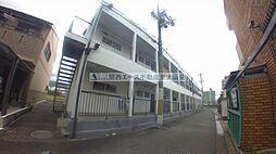 大阪府東大阪市吉田本町1丁目の賃貸アパートの外観