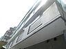 外観,1LDK,面積54.1m2,賃料6.5万円,JR常磐線 水戸駅 徒歩5分,,茨城県水戸市三の丸