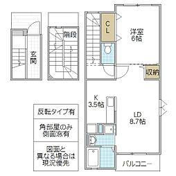 木村ロイヤルマンション VII[304号室号室]の間取り
