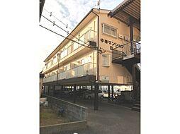 中祥マンションA[2階]の外観