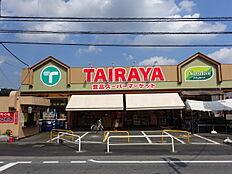 エコスタイラヤ吉野店エコスグループのスーパーマーケット営業時間9時~21時30分毎週火曜日には均一市が開かれます。 約789m