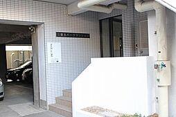 三篠北パークマンション[3階]の外観